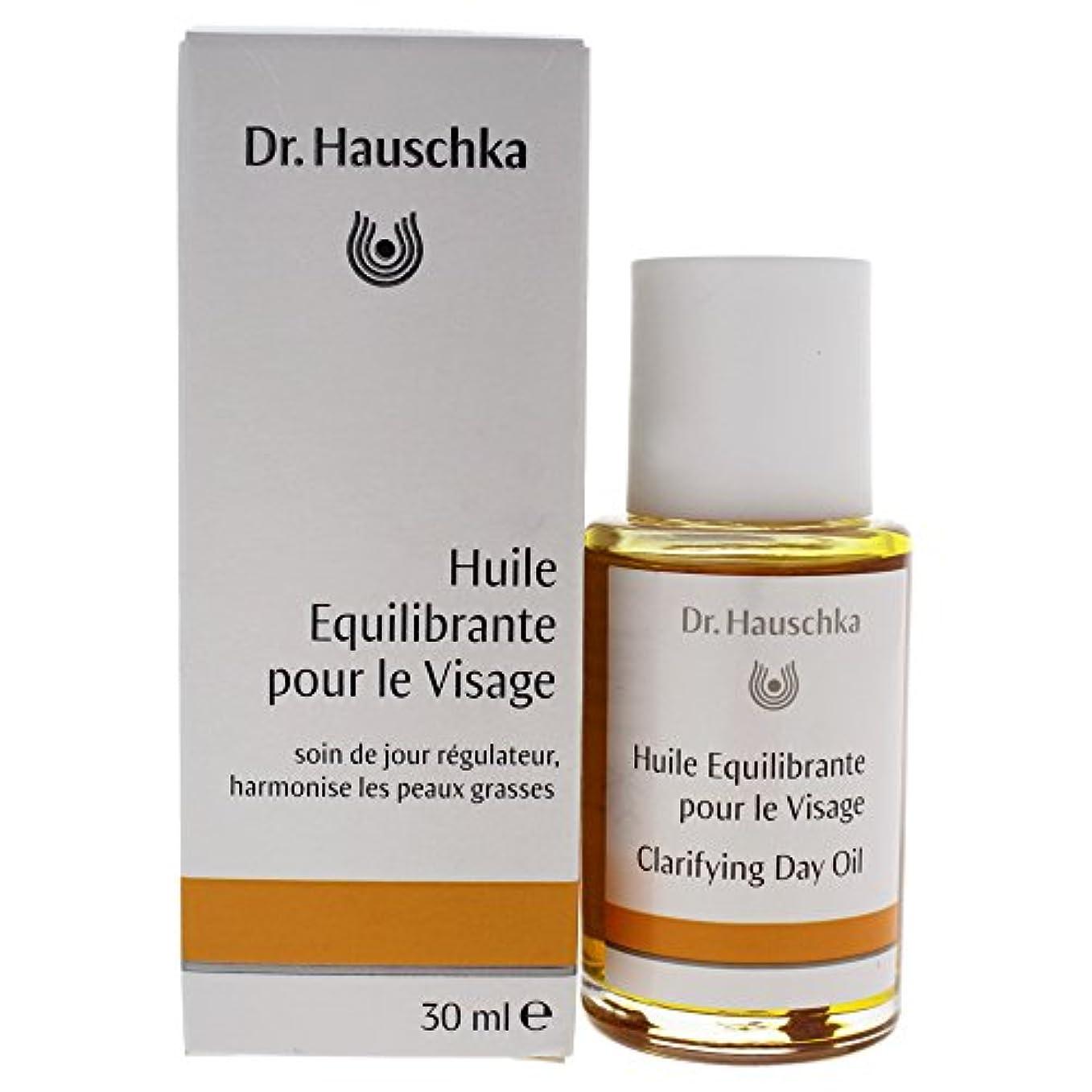 Dr.Hauschka(ドクターハウシュカ) クラリファイング デイオイル 30ml [並行輸入品]