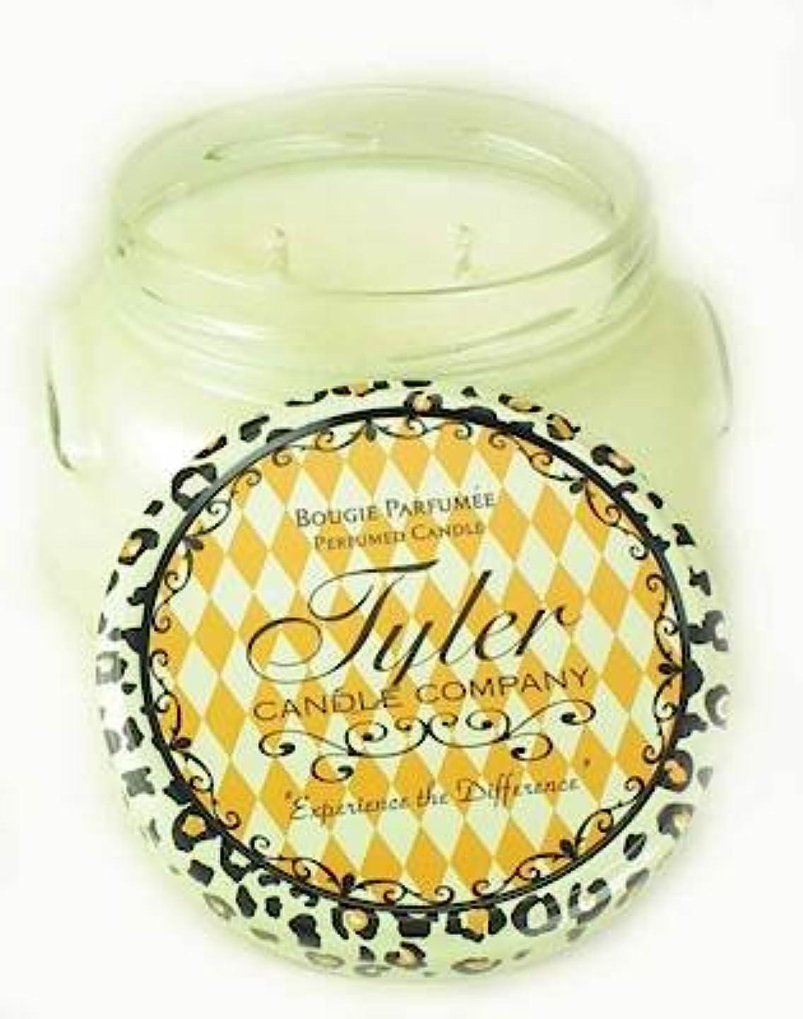 見つける懐消費者プラチナTyler 11 oz Medium香りつきJar Candle