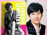 二宮和也クリアファイル 2枚セット JCB 嵐ライブツアー ポップコーン ARASHI LIVE TOUR Popcorn ジャニーズ 嵐 ニノ