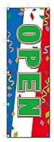 のぼり旗 OPEN (W600×H1800)オープン