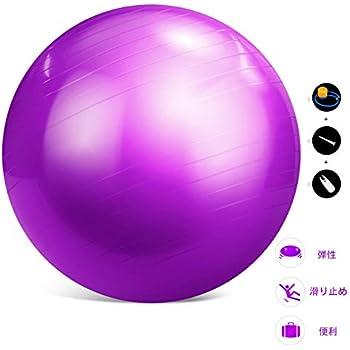 YACONE バランスボール 65cm ヨガ ボール ヨガ バランスボール エクササイズボール トレーニング アンチバースト仕様 バランスボール 腹筋 トレーニング エアーポンプ付き ダイエット器具 運動不足解消 YACzi パープル