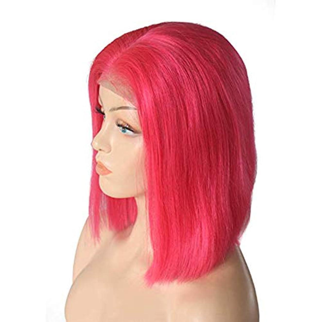 手錠早める拡散するslQinjiansav女性ウィッグ修理ツール女性ピーチ赤肩長ストレートセントラルパーティングウィッグボボヘアピース