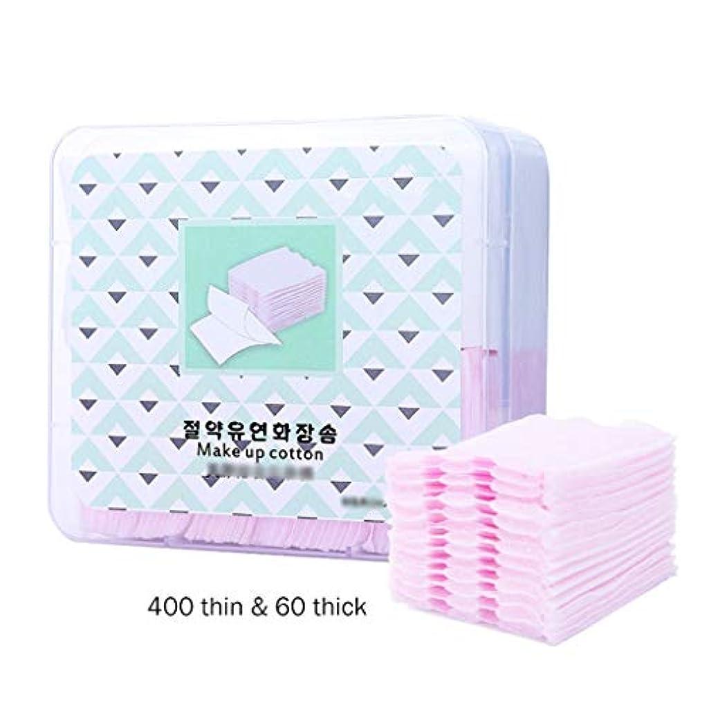 なに藤色日クレンジングシート 460ピース化粧コットンパッド再利用可能な有機ネイルコットンワイプフェイシャルティッシュメイクアップリムーバーワイプネイルナプキンホルダーボックス (Color : Pink+White)