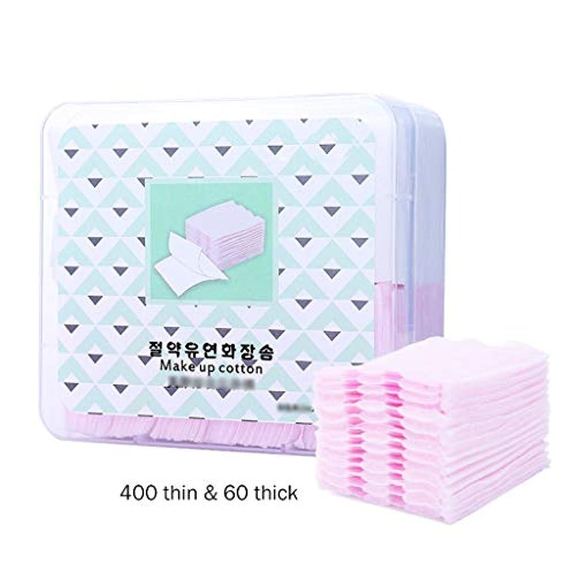 カヌーどれでもメナジェリークレンジングシート 460ピース化粧コットンパッド再利用可能な有機ネイルコットンワイプフェイシャルティッシュメイクアップリムーバーワイプネイルナプキンホルダーボックス (Color : Pink+White)