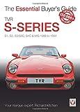 バイヤーズガイド「TVR Sシリーズ (1988-1995)」