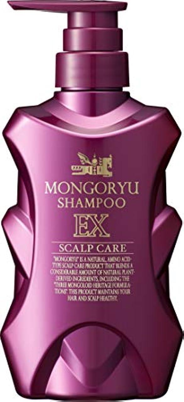 モンゴ流 シャンプーEX 350ml アミノ酸系洗浄 無添加 ノンシリコン メンズ スカルプシャンプー 日本製