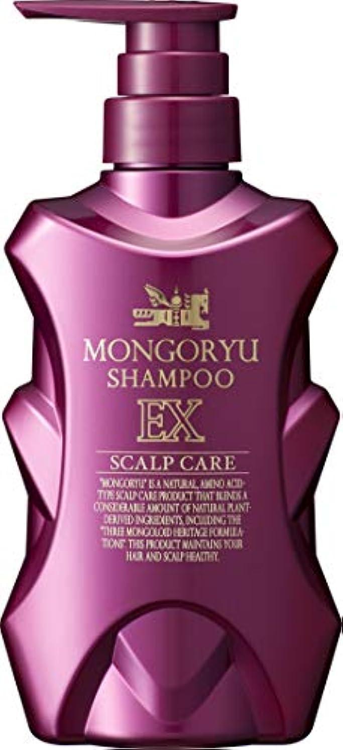 アクセシブル有名人モネモンゴ流 シャンプーEX 350ml アミノ酸系洗浄 無添加 ノンシリコン メンズ スカルプシャンプー 日本製
