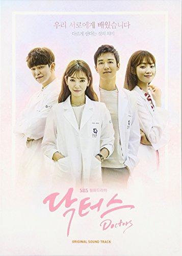 ドクターズ OST (SBS TVドラマ) (韓国盤)