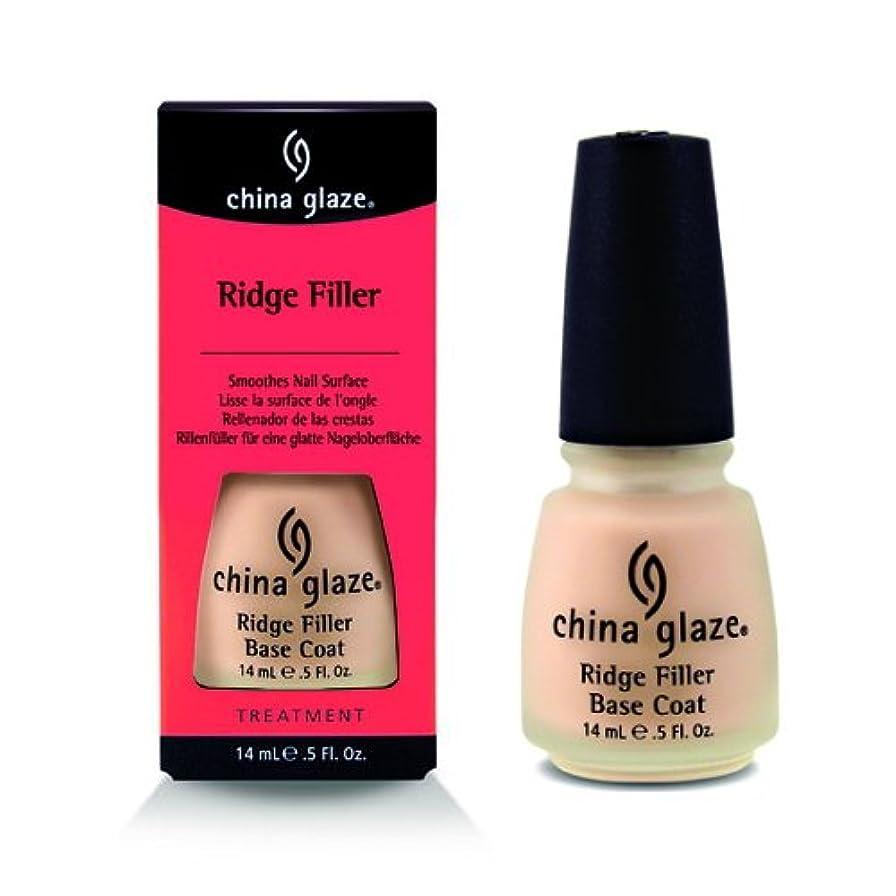 法律により勧める均等にCHINA GLAZE Ridge Filler Base Coat - CGT904 (並行輸入品)