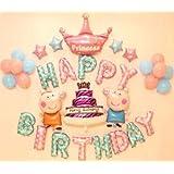 ペッパピッグ ビッグケーキ ティアラ 誕生日 バルーン セット