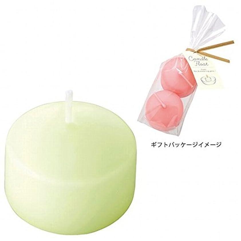 自由苦行然としたカメヤマキャンドル(kameyama candle) ハッピープール(2個入り) キャンドル 「ホワイトグリーン」