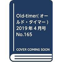 Old-timer(オールド・タイマー) 2019年4月号 No.165