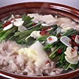 【お中元 送料無料 産地直送 モツ鍋】日本料理 てら岡 博多もつ鍋 醤油味(FN1045)