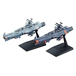 宇宙戦艦ヤマト2202 メカコレクション 地球連邦主力戦艦 ドレッドノート級セット 1 プラモデル