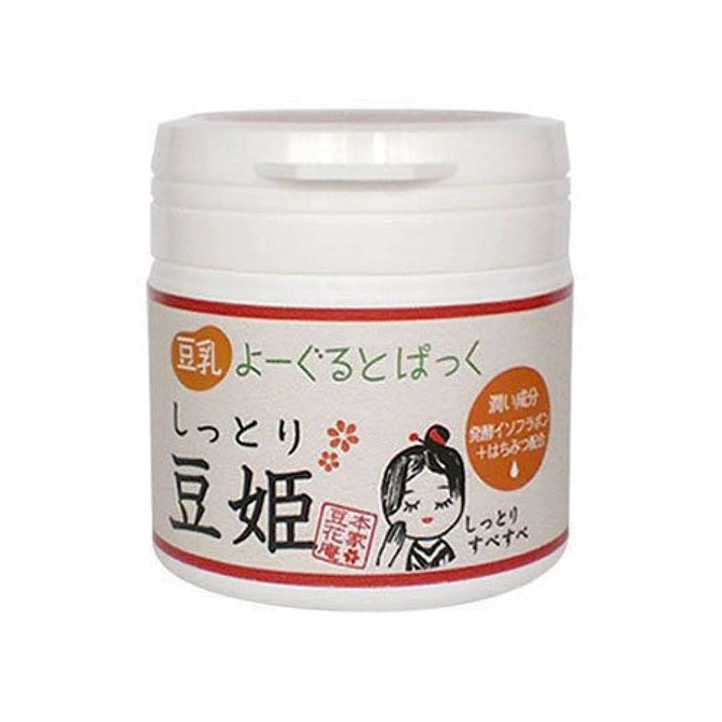 なくなる気を散らすきらめき豆乳ヨーグルトパック しっとり豆姫 発酵イソフラボン+はちみつ配合 150g
