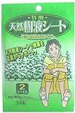 樹液シート 竹酢(2枚入)