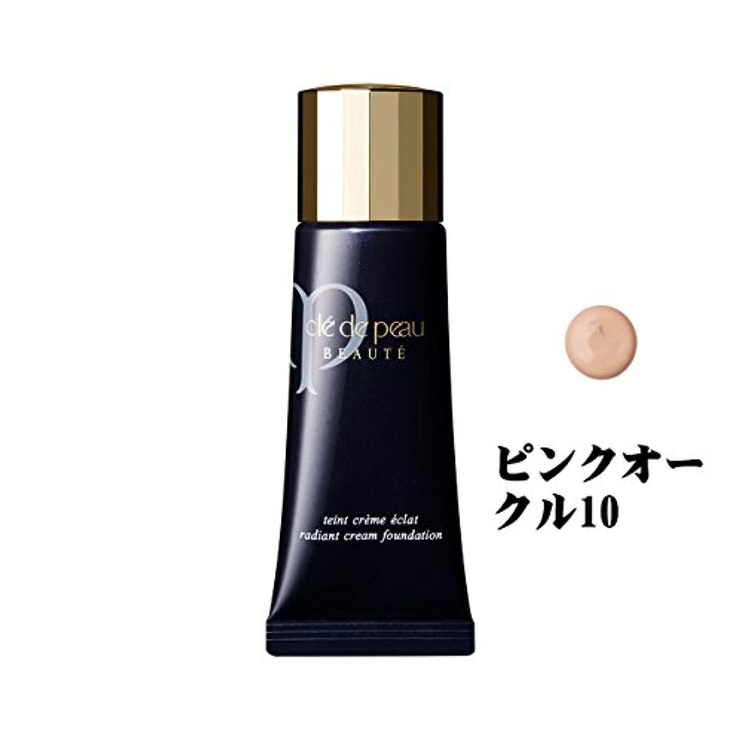 ハンマーピケぴかぴか資生堂/shiseido クレドポーボーテ/CPB タンクレームエクラ クリームタイプ SPF25?PA++ ピンクオークル10
