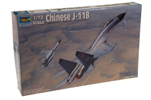 1/72 中国空軍 J-11B 多用途戦闘機