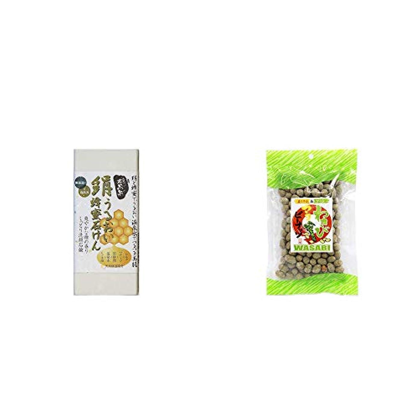 スカーフ討論カートン[2点セット] ひのき炭黒泉 絹うるおい蜂蜜石けん(75g×2)?わさびマヨピーナッツ(150g)