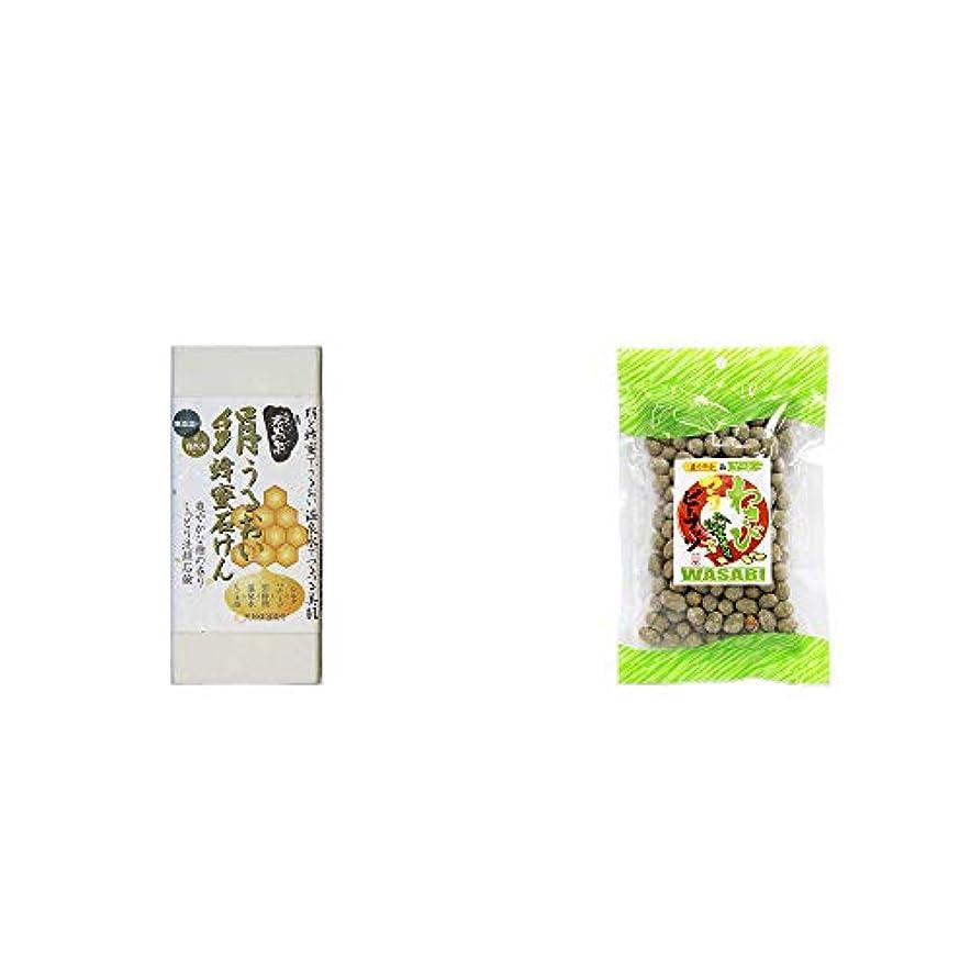 シャークセンチメンタルキャリア[2点セット] ひのき炭黒泉 絹うるおい蜂蜜石けん(75g×2)?わさびマヨピーナッツ(150g)
