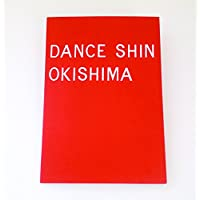 DANCE/SHIN OKISHIMA (TACHIBANA FUMIO PRO.)