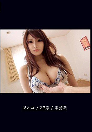【Amazon.co.jp限定】シロウトTV 素人AV体験撮影680 [DVD]