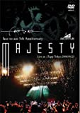 FACE TO ACE 5TH ANNIVERSARY MASTER PLAN MAJESTY [DVD]