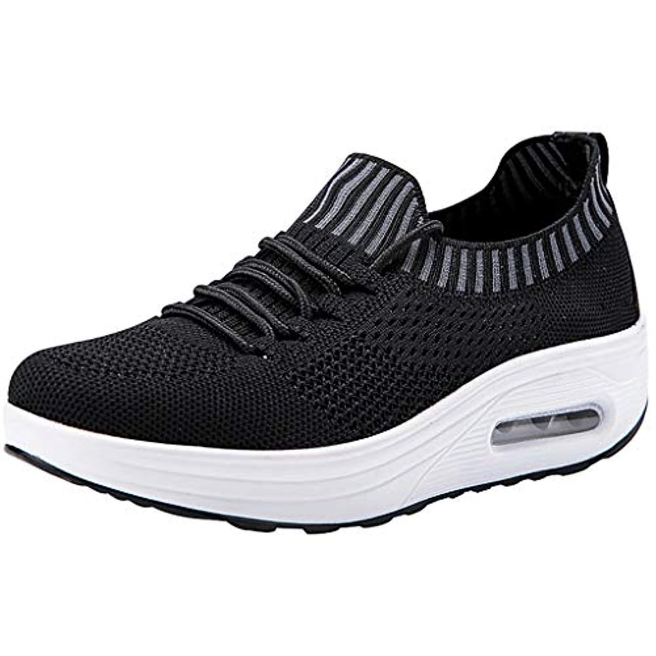 コート体操ペルソナKauneus Fashion Shoes SHIRT ガールズ
