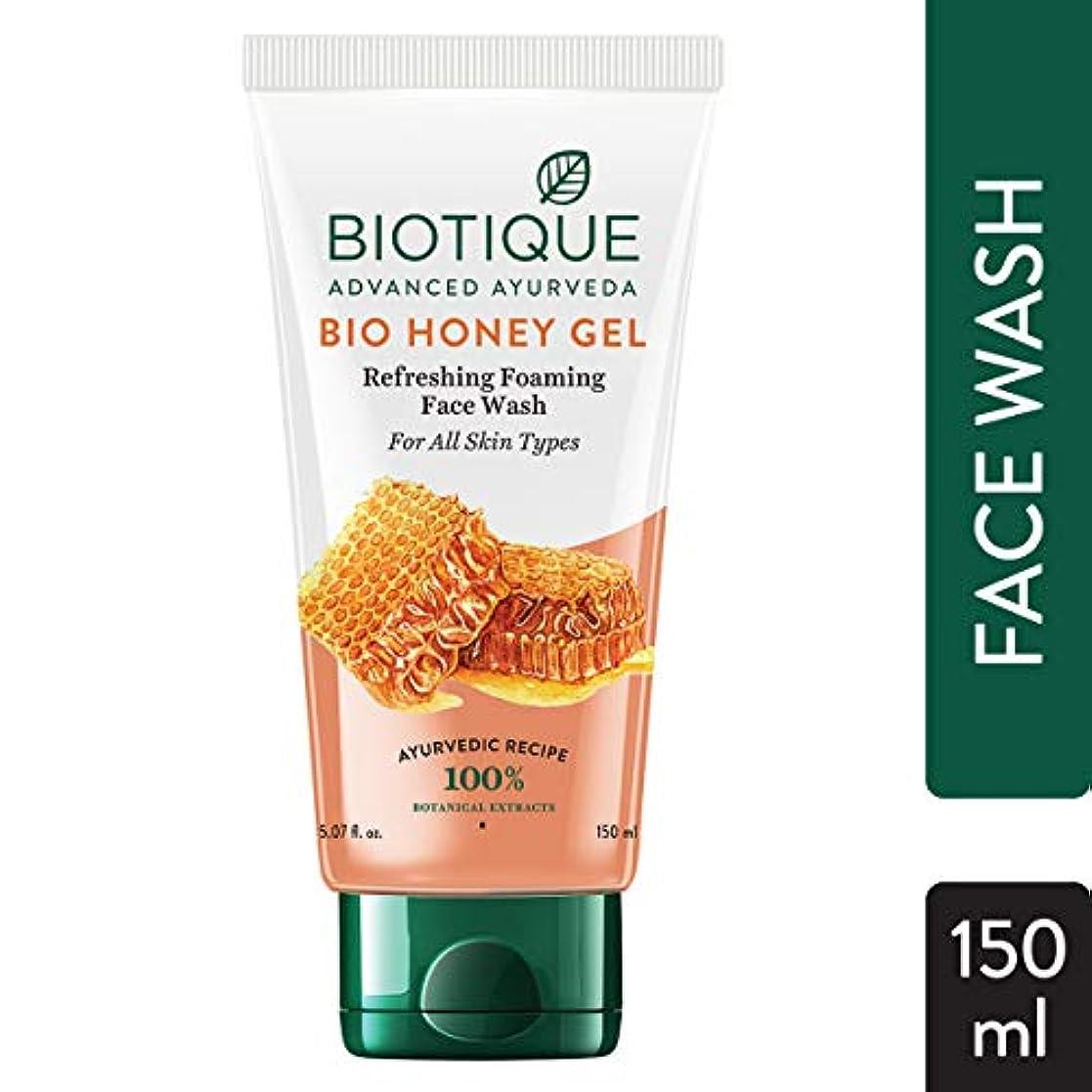 バンカーエチケットスプーンBiotique Bio Honey Gel Refreshing Foaming Face Wash, 150ml