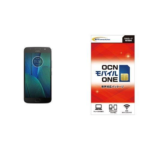 モトローラ SIM フリー スマートフォン Moto G5S Plus 4GB 32GB ルナグレー 国内正規代理店品 PA6V0074JP/A  OCNモバイル エントリーパッケージセット