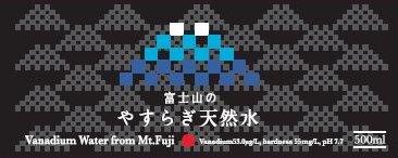 ミネラルウォーター 富士山のやすらぎ天然水 500ml 48本(24本入2箱)