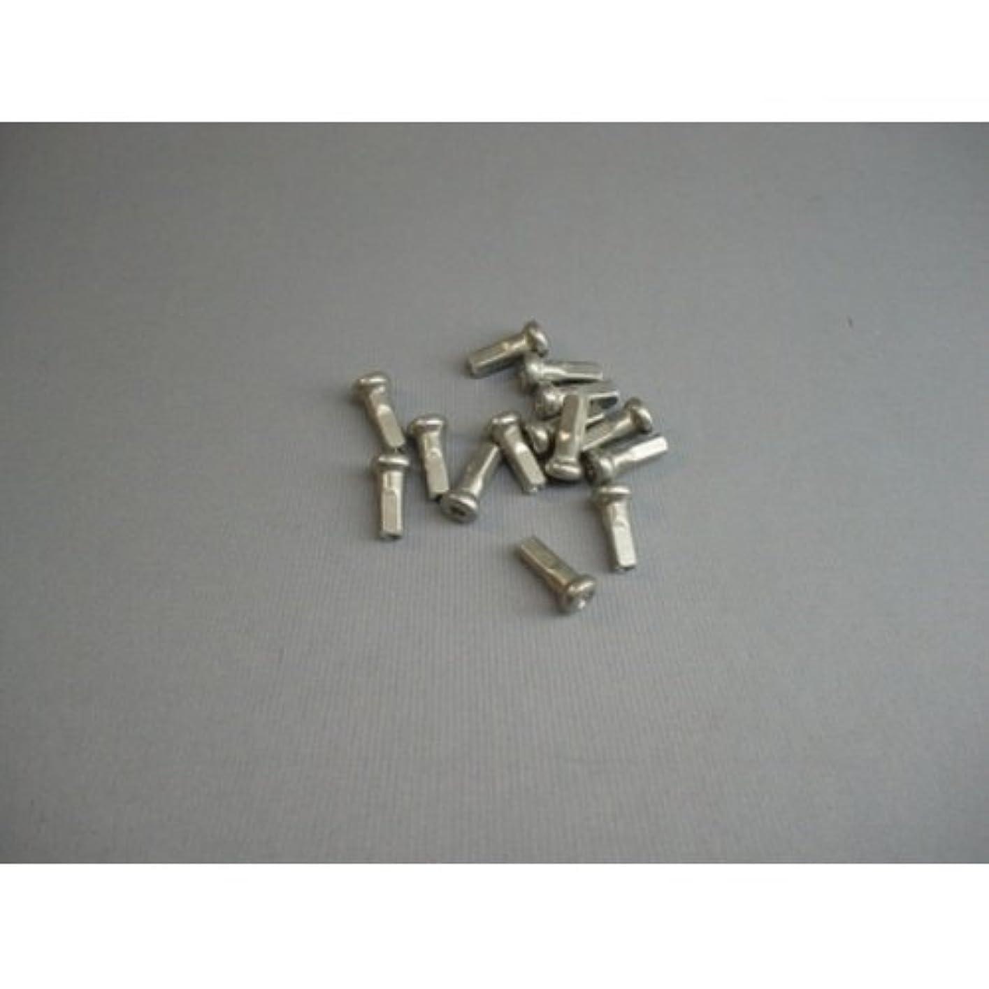 影問い合わせ妖精(SAPIM/サピム)(自転車用ニップル関連)SecureLock アルミ インターナル ニップル 14G 10mm