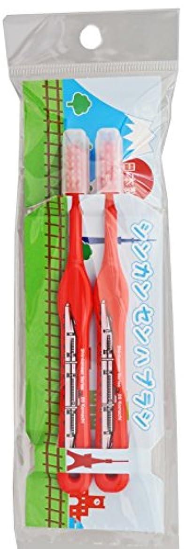 師匠トレッド高いSH-283 新幹線歯ブラシ2本セット E6系こまち