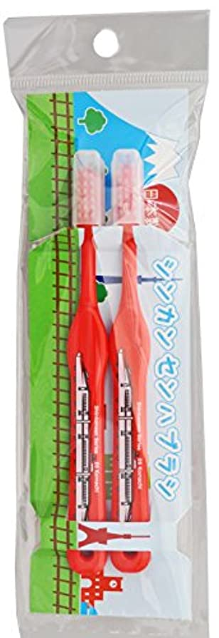 デンマーク座る開梱SH-283 新幹線歯ブラシ2本セット E6系こまち