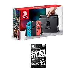 [プライムデー限定] Nintendo Switch Joy-Con (L) ネオンブルー  (R) ネオンレッド (Amazon.co.jp限定フィルム付) (7月22日以降出荷予定) [マリオカート8 デラックス|オンラインコード版に使える500円クーポン配信]