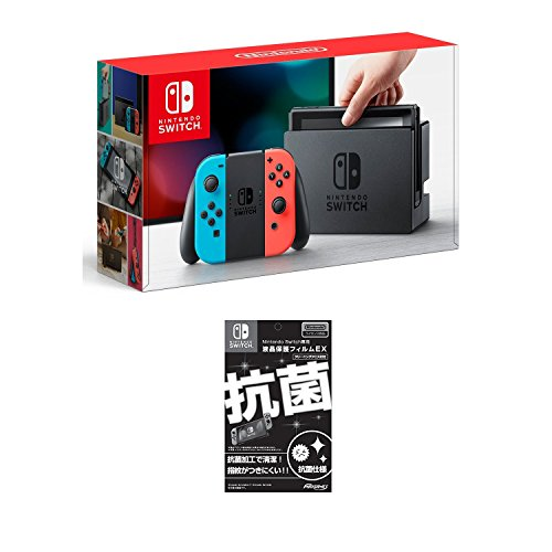[プライムデー限定] Nintendo Switch Joy-Con (L) ネオンブルー/ (R) ネオンレッド (Amazon.co.jp限定フィルム付) (7月22日以降出荷予定) [マリオカート8 デラックス|オンラインコード版に使える500円クーポン配信]