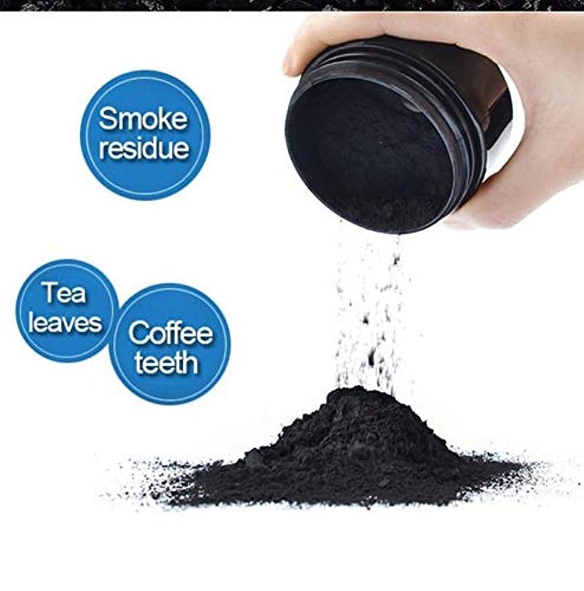 弓他の場所適用済みDaily Use Teeth Whitening Scaling Powder Oral Hygiene Cleaning Packing Premium Activated Bamboo Charcoal Powder...