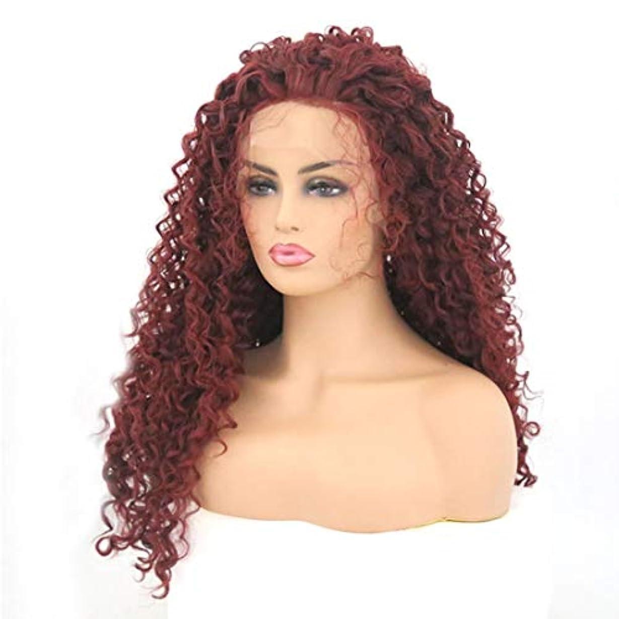 給料支援する慎重Kerwinner 本物の髪として自然な女性のためのフロントレースワインレッドカーリーヘアー合成カラフルなコスプレデイリーパーティーウィッグ