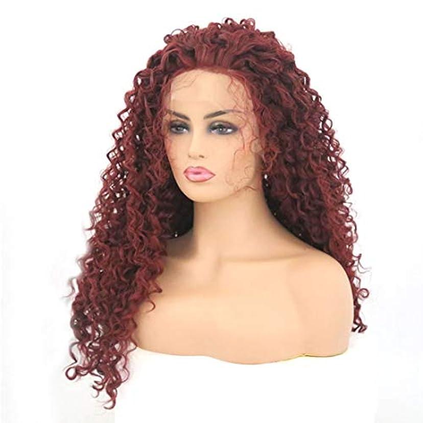 思慮深いファッション起こるKerwinner 本物の髪として自然な女性のためのフロントレースワインレッドカーリーヘアー合成カラフルなコスプレデイリーパーティーウィッグ