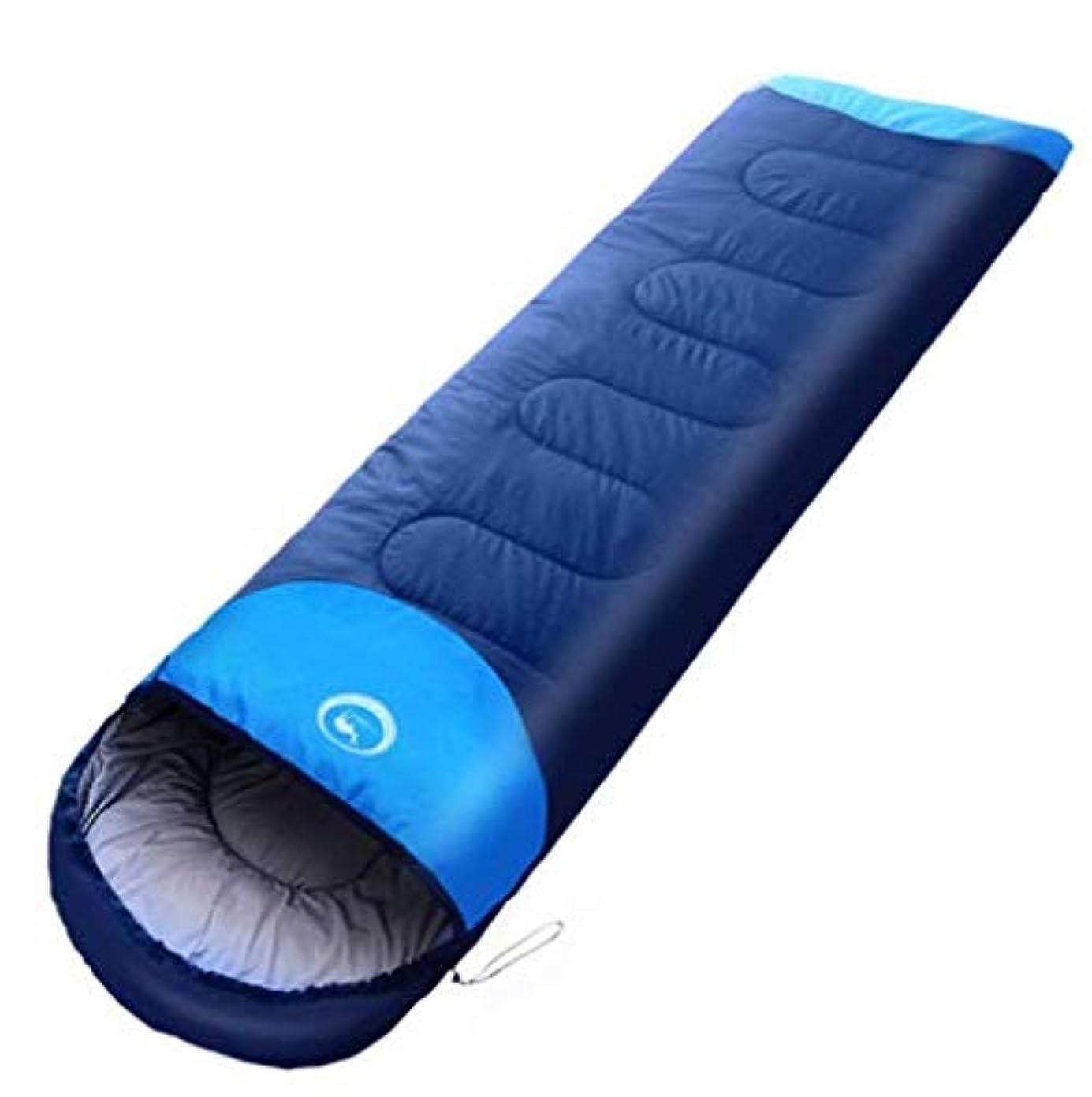 背の高いジーンズ主観的LYgMV 大人の寝袋アンチキックは綿の春と秋の屋外肥厚屋内ランチ休憩寝袋です。