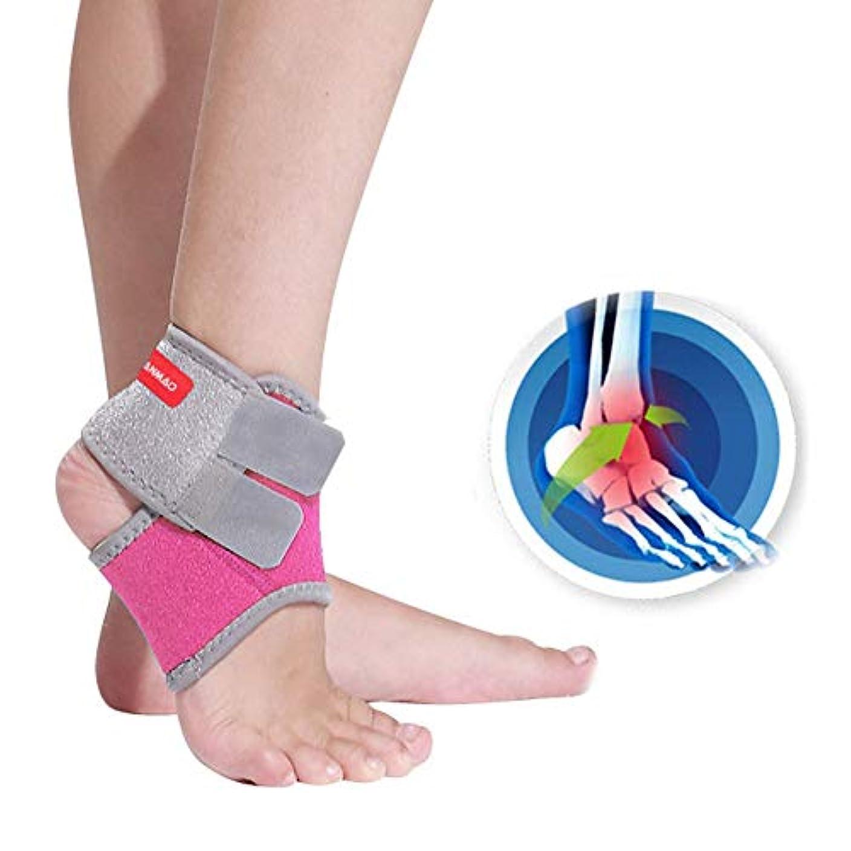 小児足首サポートブレース急性負傷リハビリテーションのための調節可能な足首ブレース通気性スリーブ、慢性足首の痛み、関節炎、腱炎のための効果的な救済