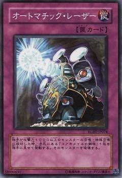 遊戯王/第6期/4弾/RGBT-JP074 オートマチック・レーザー