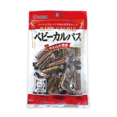 ヤガイ ベビーカルパス(やわらかカルパス)75gX50袋