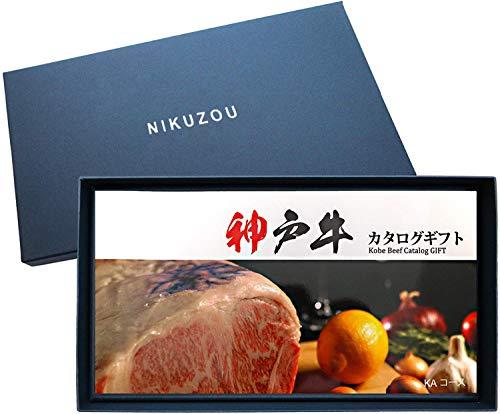 [肉贈] [誕生日 プレゼント 肉 ギフト] 神戸牛 選べる カタログ ギフト 1万円〔牛肉 すき焼き 焼肉 ステーキ しゃぶしゃぶ 内祝 〕
