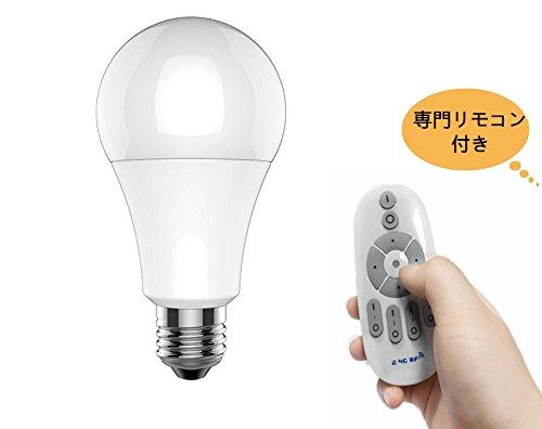 LED 調光 調色電球 専用リモコン付き 屋内照明 天井照明 シーリングライト 北欧 洋風 無階段 (調光&調色) LED電球 E26口金 電球 調色可能 調光可能 リモコン操作