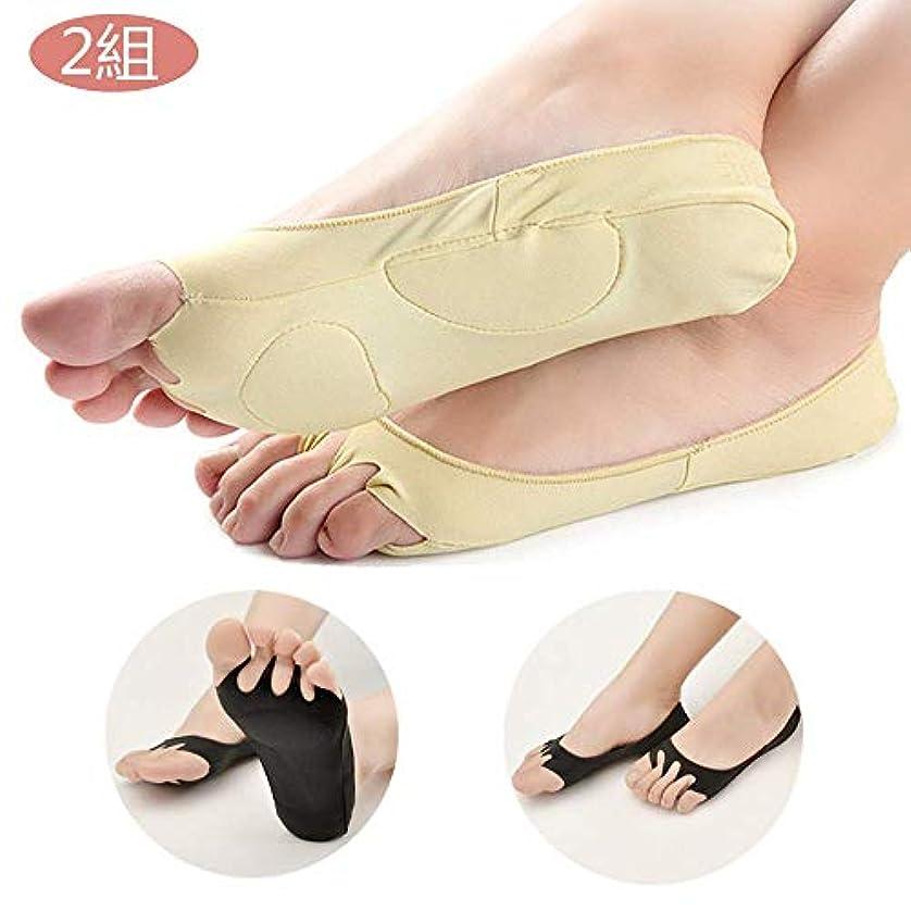 バスタブウェイド予防接種する5本指フットカバー ソックス 靴下 指穴 開き ハーフソックス 夏用 むれない 足底クッション性 通気性 滑り止め付き(2組)