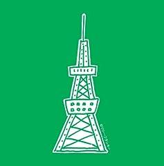 福山雅治「東京にもあったんだ」のジャケット画像