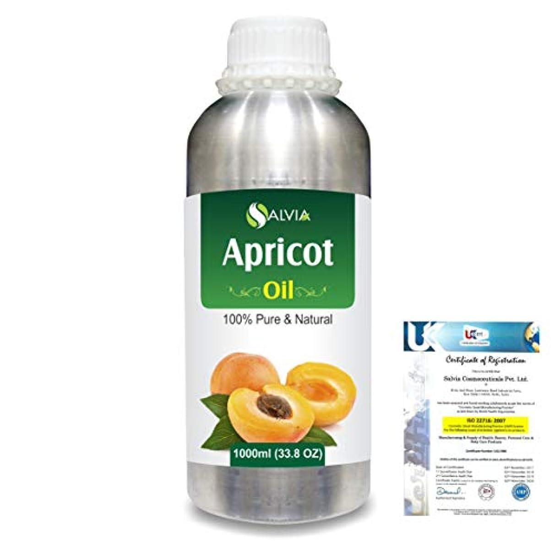 湿った線形盟主Apricot (Prunus armeniaca) Natural Pure Undiluted Uncut Carrier Oil 1000ml/33.8 fl.oz.