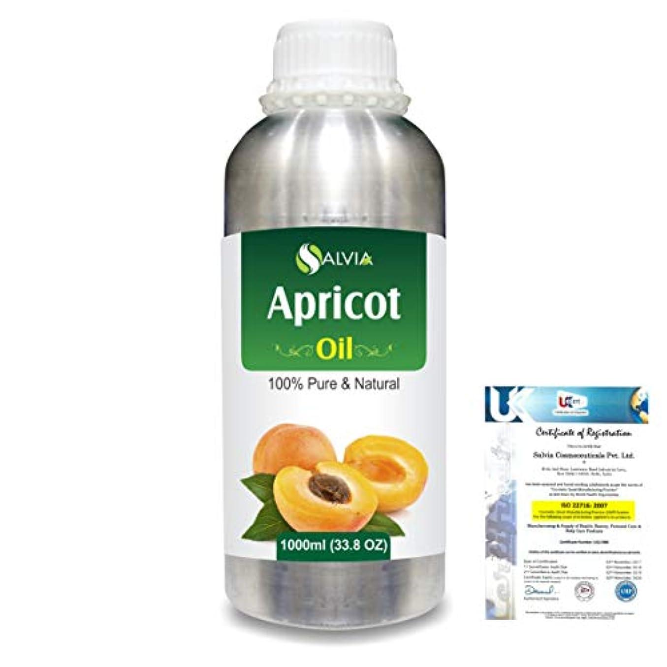 作るランドリー傾向がありますApricot (Prunus armeniaca) Natural Pure Undiluted Uncut Carrier Oil 1000ml/33.8 fl.oz.