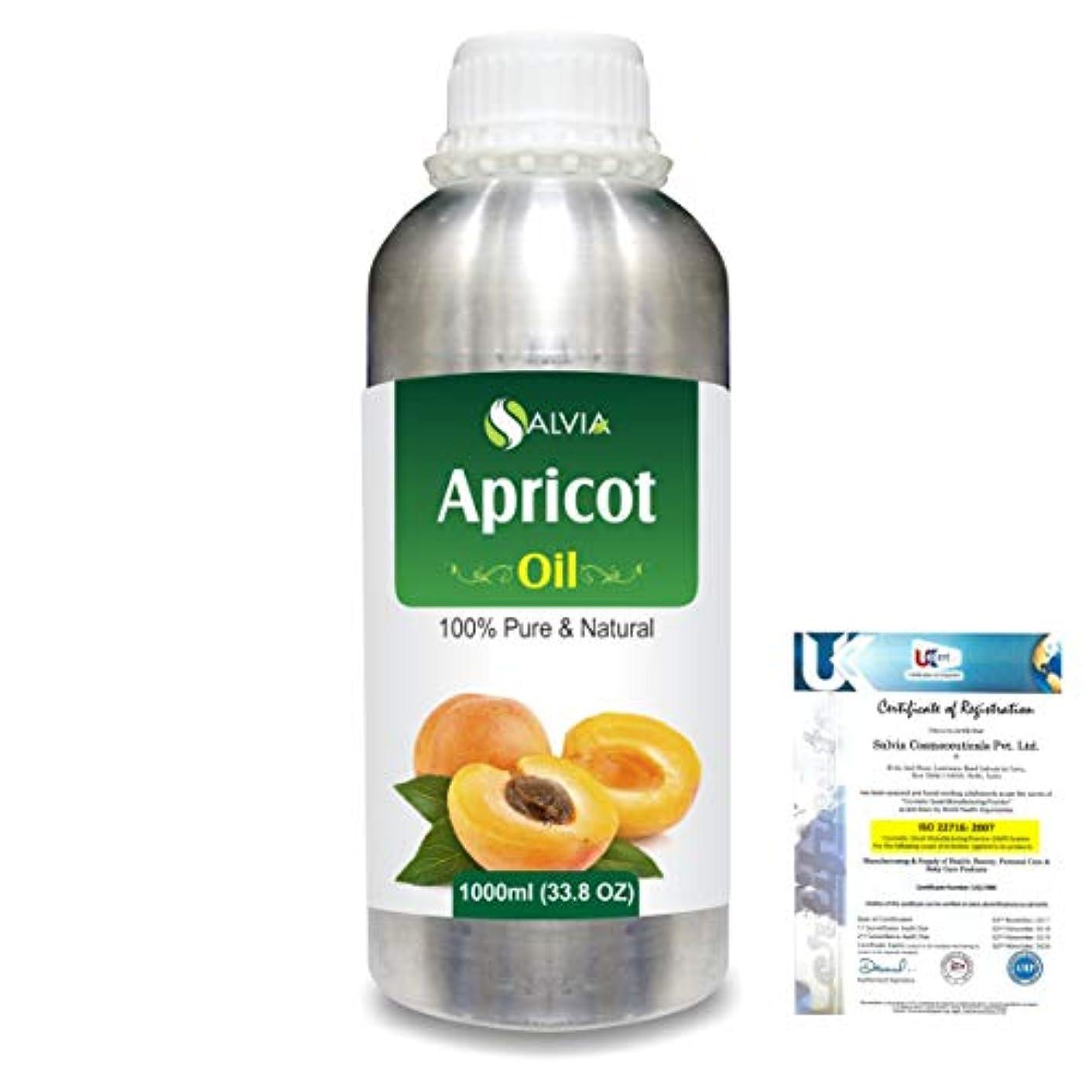 怒って酸頬骨Apricot (Prunus armeniaca) Natural Pure Undiluted Uncut Carrier Oil 1000ml/33.8 fl.oz.